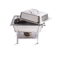 One Gallon Stainless Steel Chafer