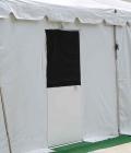 Tent Door, Single Vinyl